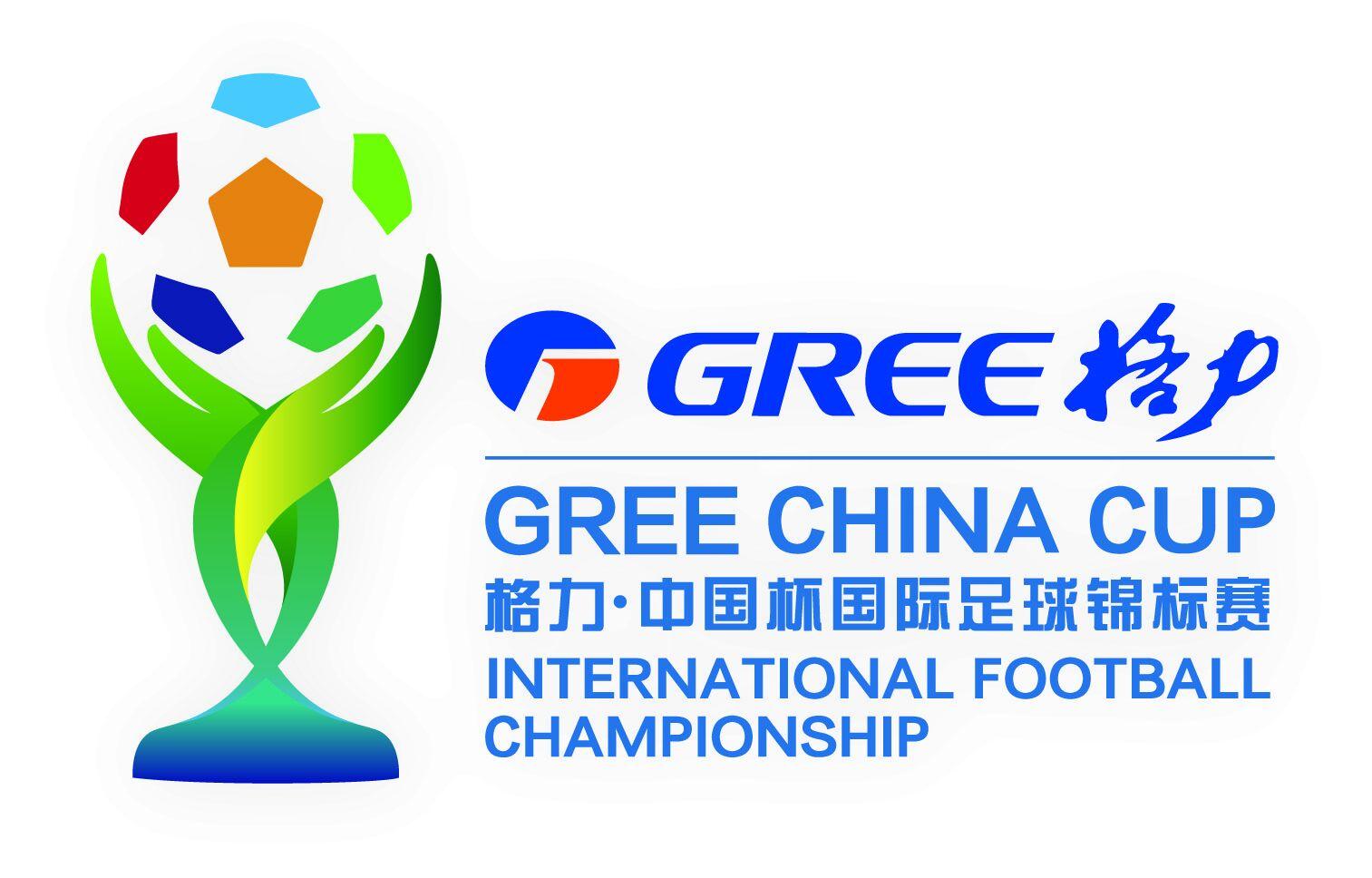 中国杯明年3月开打,乌拉圭、威尔士和捷克受邀参赛