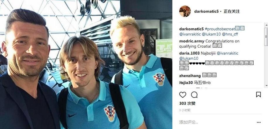 合影莫德里奇、拉基蒂奇,马季奇贺克罗地亚打进世界杯