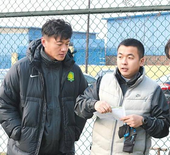 鲁媒:鲁能新赛季集训开始,前女足体能教练加盟
