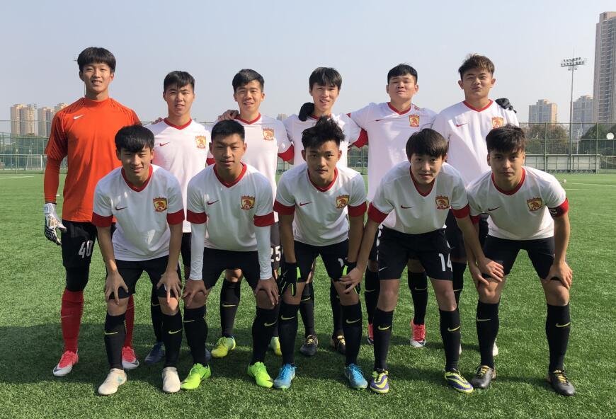 U19贺岁杯:德国青训专家挂帅,恒大5-0轻取国安