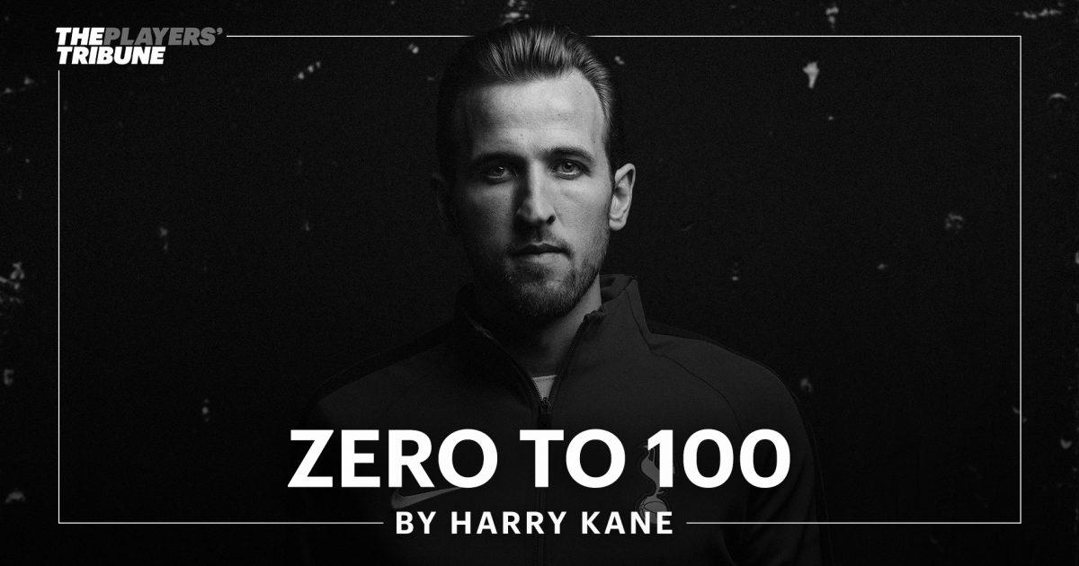 凯恩自述《0到100》:被阿森纳放弃造就了今天的我
