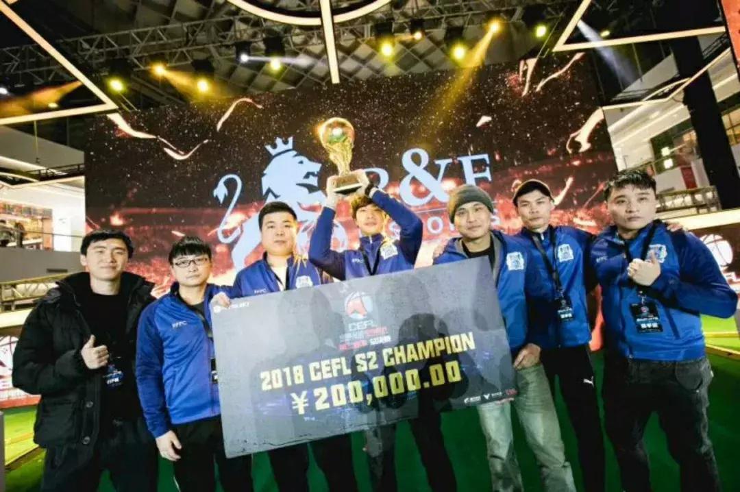 中国足球电竞联盟第二赛季:富力3-0击败建业夺冠