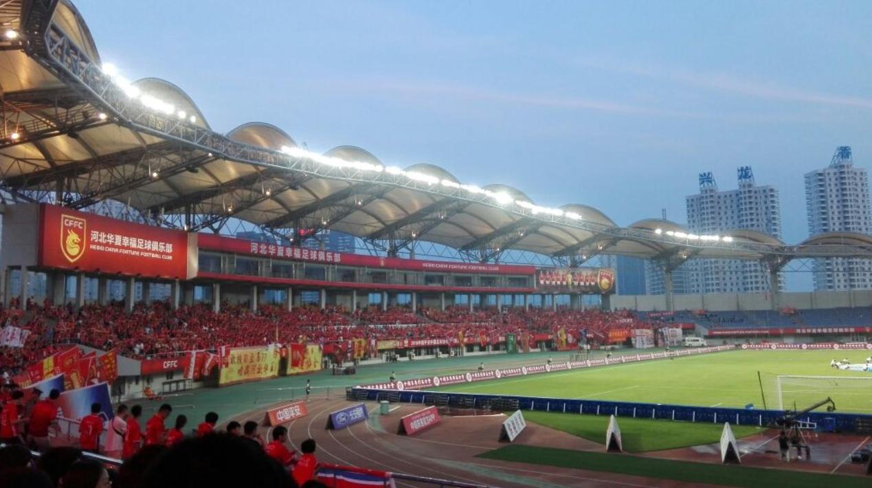官方:华夏幸福主场正式搬离秦皇岛,迁至廊坊市体育场