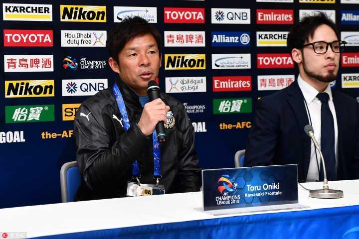 川崎主帅:本场比赛攻防做得不好,输球跟战术无关