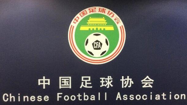 新华社:足协将公示转会完成球员,调节费等将被公开