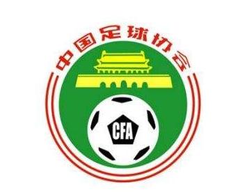 达喀尔拉力赛2013 足协受理上海申鑫与延边富德及北京国安纠纷的仲裁申请