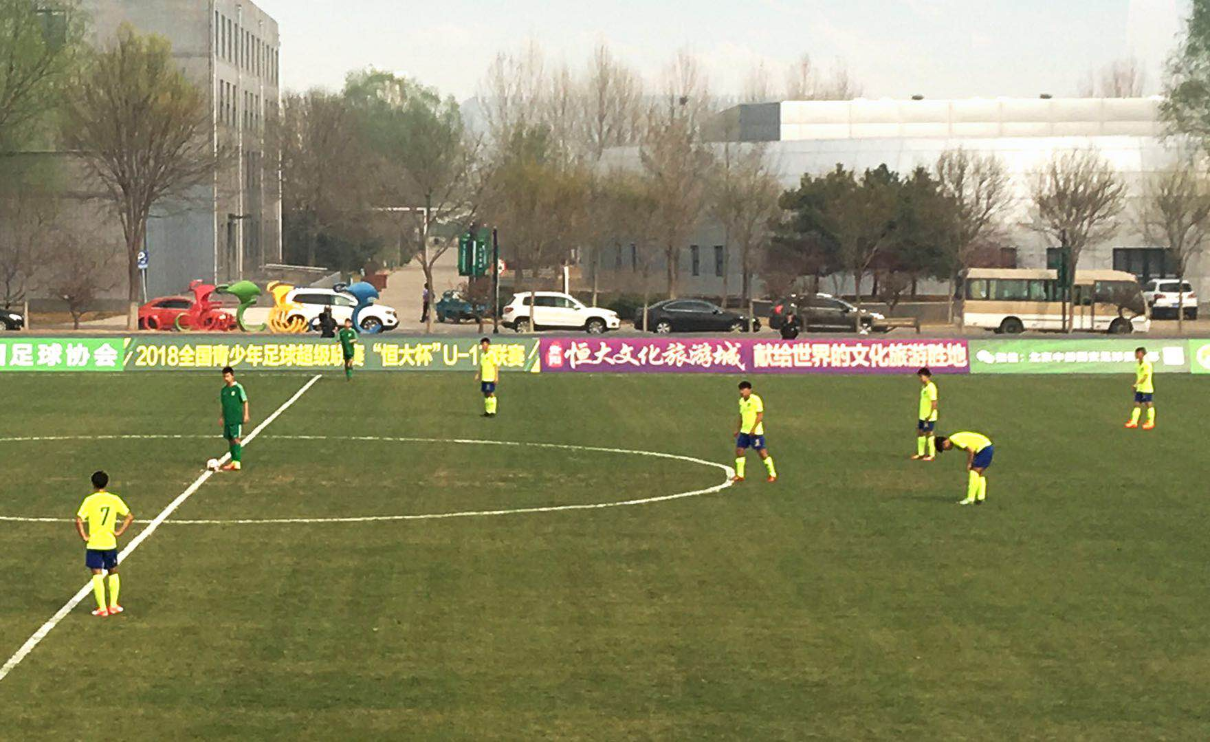 青超联赛今日开幕,恒大集团冠名U17、U19年龄段