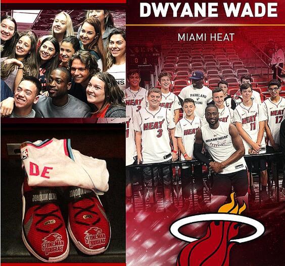 韦德获得3月份NBA社区关怀奖