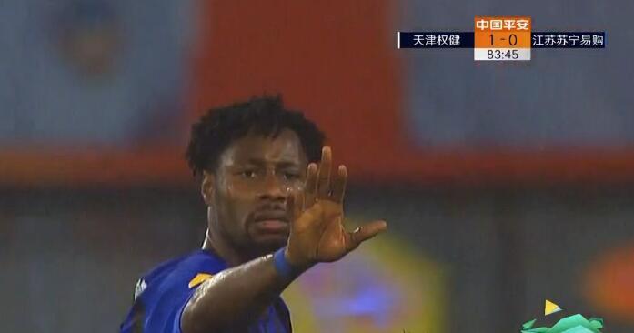 GIF:博阿基耶抽射破门,苏宁客场1-1将比分扳平