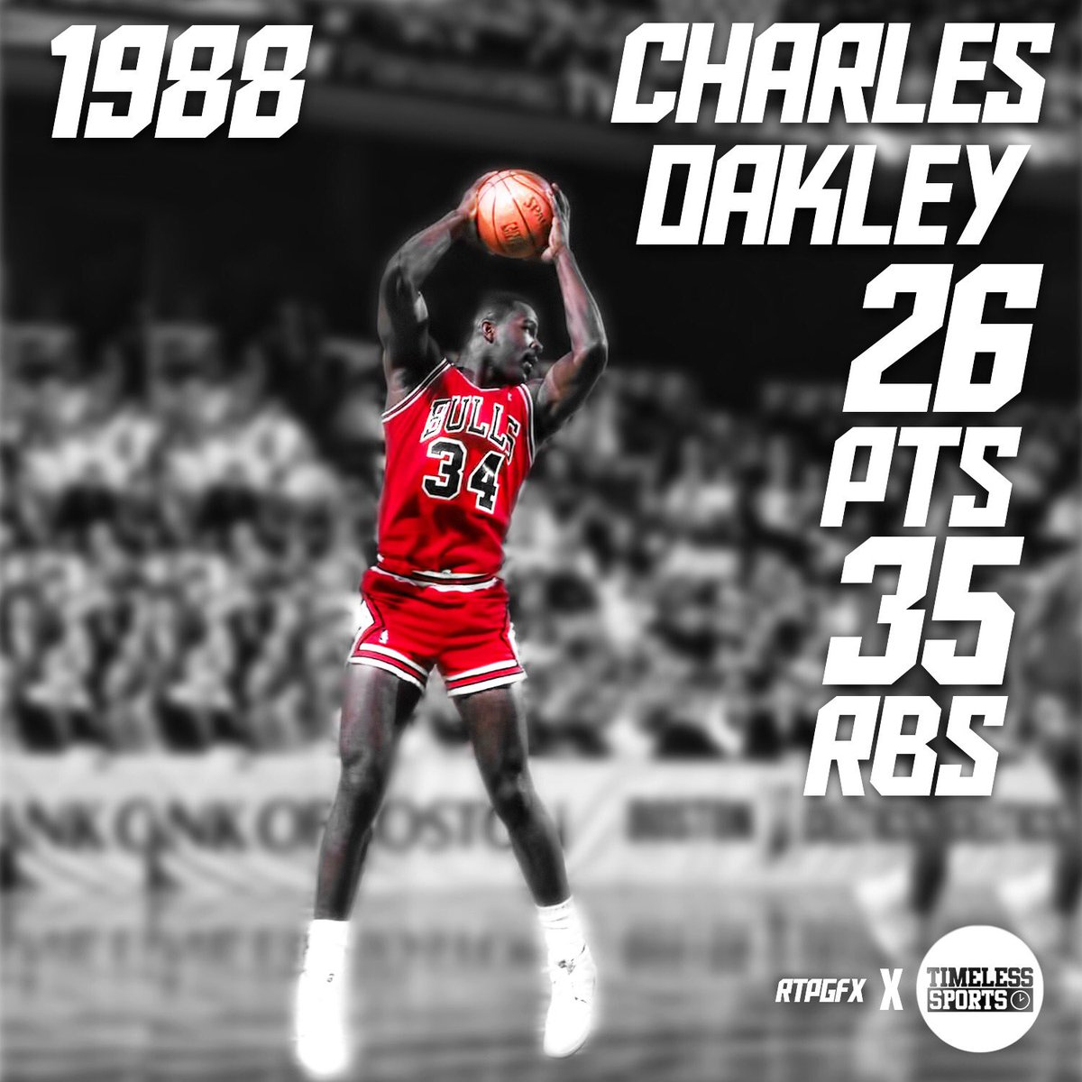 30年前的今天,查尔斯-奥克利得到26分35篮板