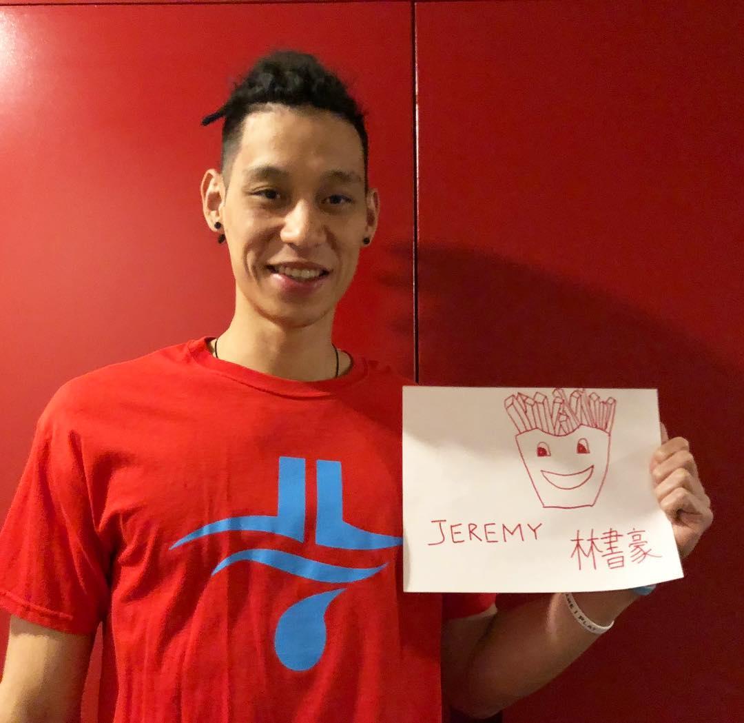 林书豪晒图:我自己画了薯条,因为我很喜欢吃