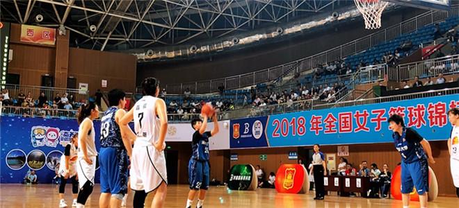 全国女篮锦标赛D2:北大战胜天津,辽宁两连胜