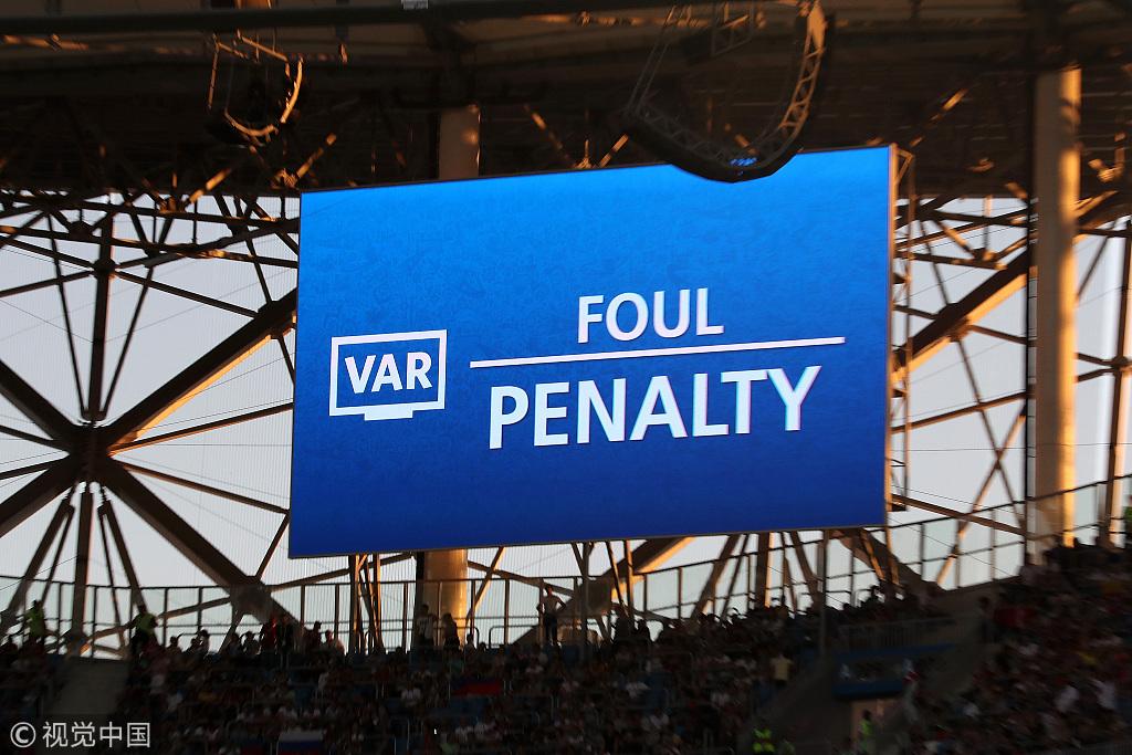名记:亚足联决定亚冠8强赛开始启用VAR技术