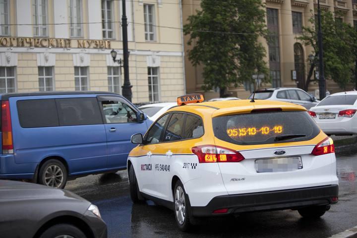 外交部:旅俄中国公民打车需小心,谨防上当受骗