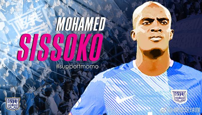 官方:前利物浦、申花中场穆罕默德-西索科加盟港超杰志