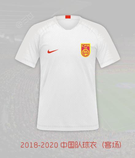 曝国足客场球衣变动:改回白色,不再有龙纹图案