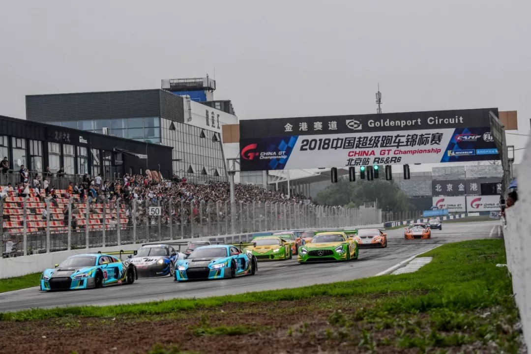 China GT第五回合:马丁-兰普雨中获胜,多辆赛车赛后被罚