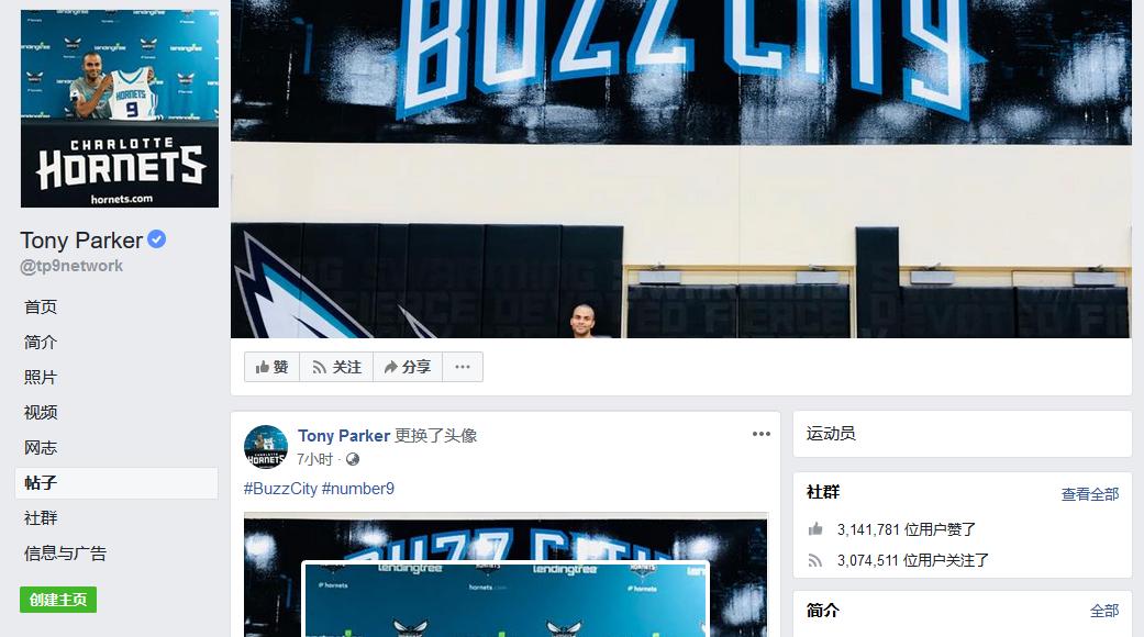 帕克将脸书个人资料更换为具有黄蜂元素的照片