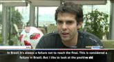 卡卡:巴西踢了一届不错的世界杯,蒂特留任会及时改进球队