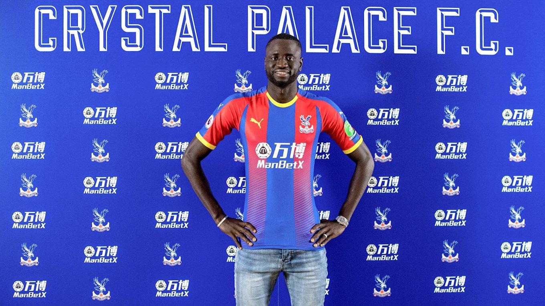 官方:水晶宫俱乐部宣布签下西汉姆联中场库亚特