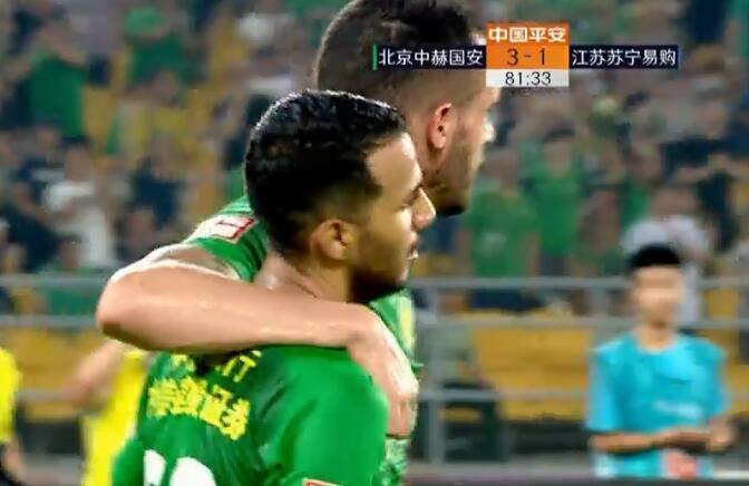 GIF:杨笑天解围不远,比埃拉破门,国安3-1苏宁