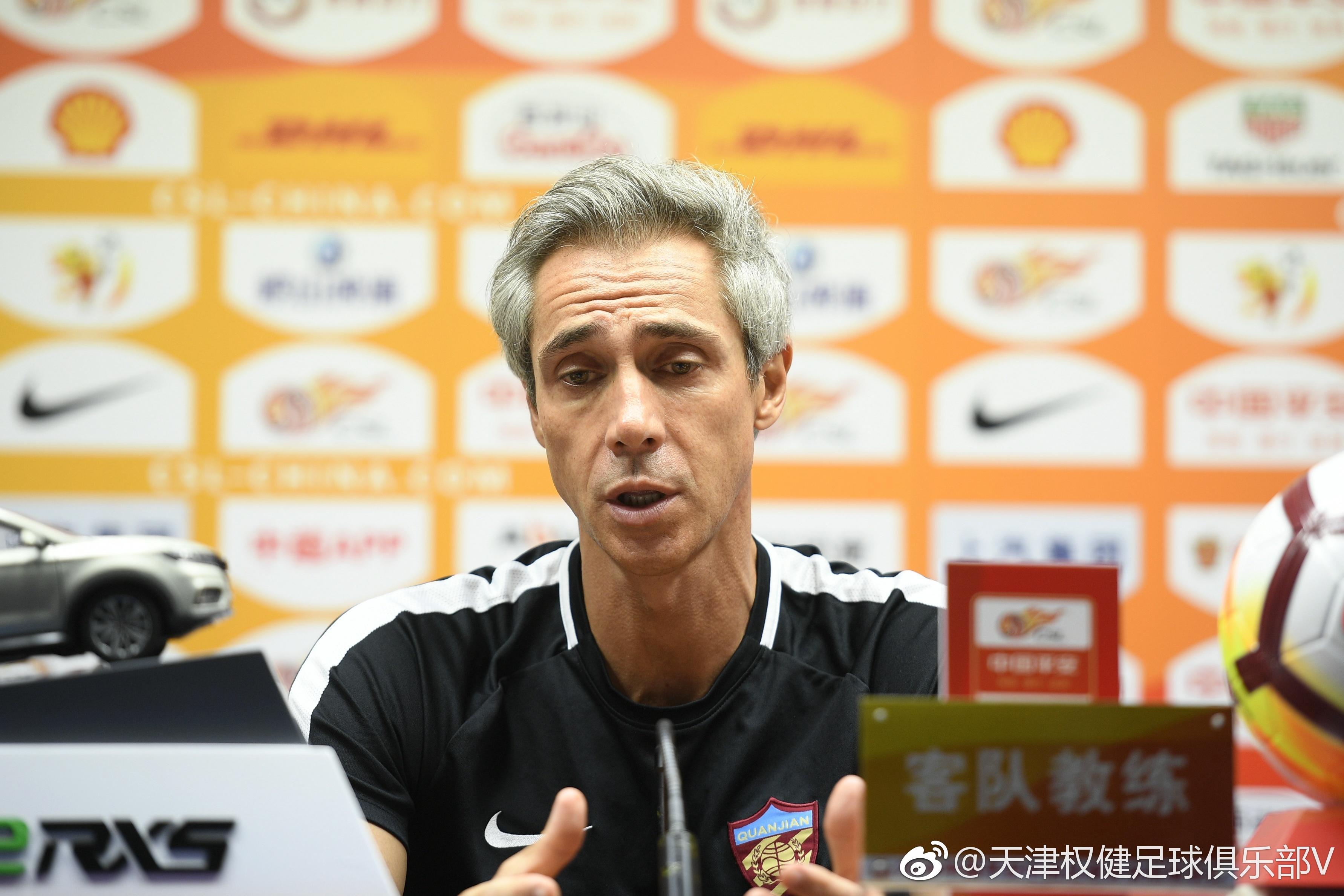 索萨:恒大实力远超其他中超队,盼带着理想分数回天津