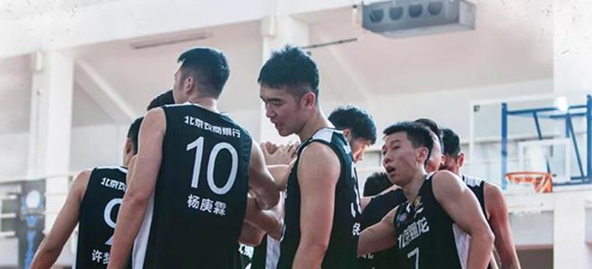 杨庚霖17分,北控队迎海外集训教学赛首胜