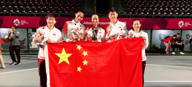 亚运会中国三对三女篮众将发表夺冠感言