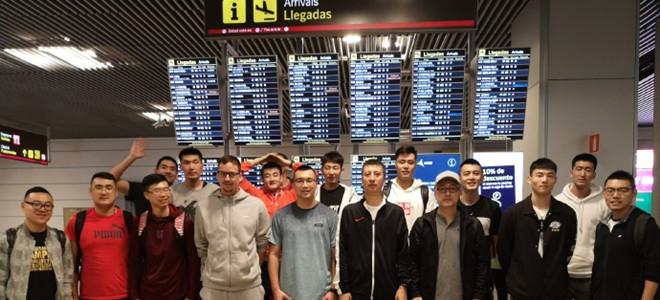 辽宁队抵达西班牙,开始备战扎达尔锦标赛