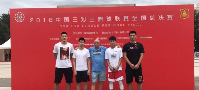 吉林男篮夺得中国三对三联赛U22专业组冠军