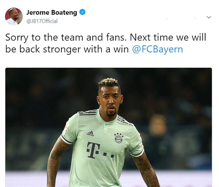 博阿滕道歉:对不起球队和球迷, 下次会更加强大地归来
