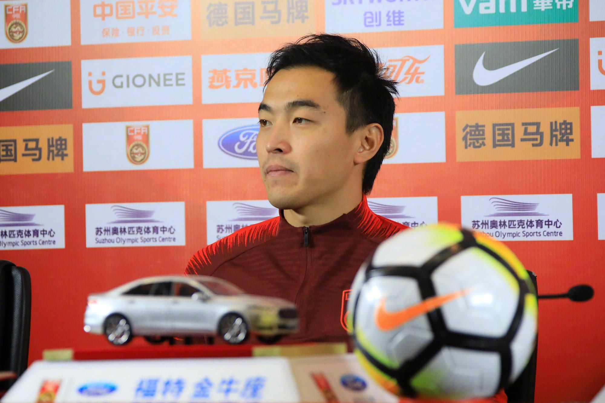 冯潇霆:代表国足定会全力以赴,回俱乐部再考虑联赛