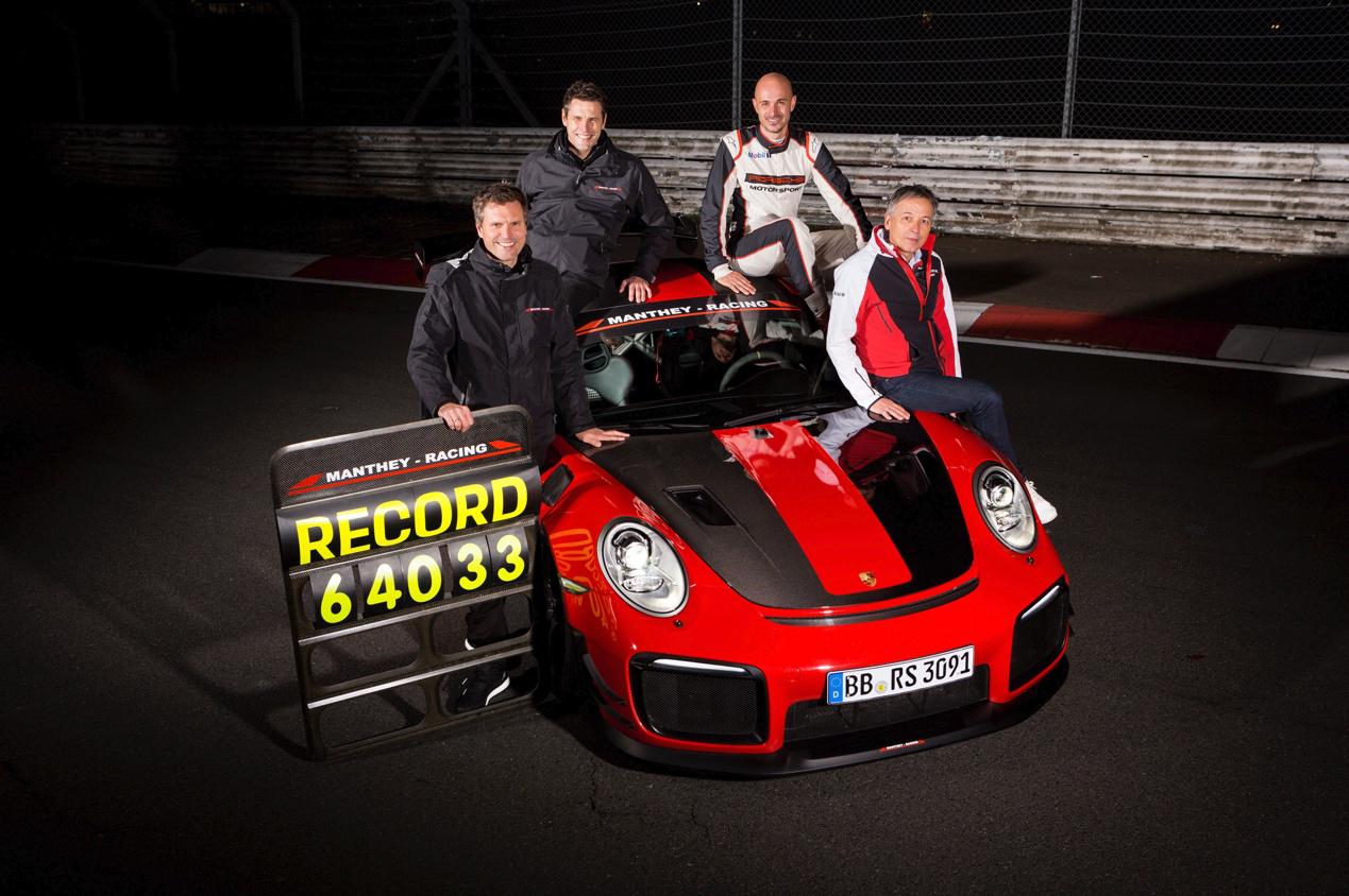 6分40秒!保时捷911 GT2 RS MR又刷回来了,纽博格林北环最快的公路版跑车!