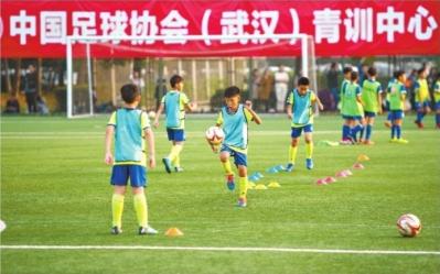 中国足协与武汉市政府共建U13男女国足梯队,为期三年