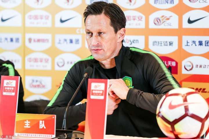 施密特:很高兴锁定亚冠资格,希望国安能夺得足协杯