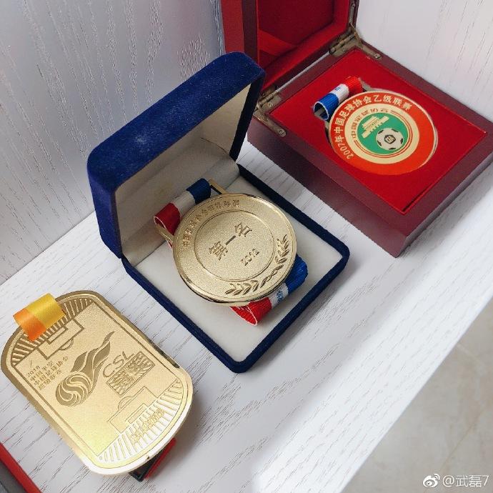 新王加冕!武磊微博晒中超、中甲、中乙联赛冠军奖牌