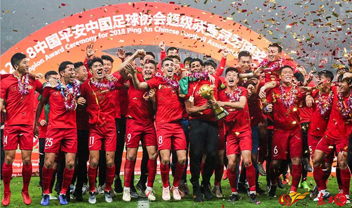 足协刊文:上海上港夺中超首冠,纪录夜翻开历史新篇章