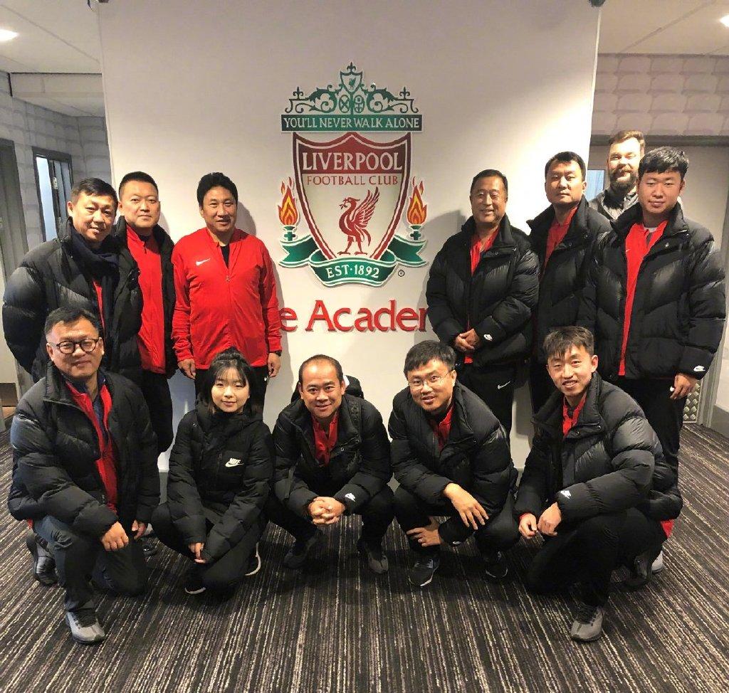 九名中超青训教练拜访利物浦俱乐部,交流青训经验