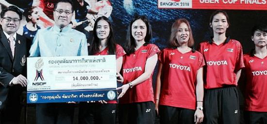 泰国女队尤伯杯夺银创历史,被奖励1400万泰铢
