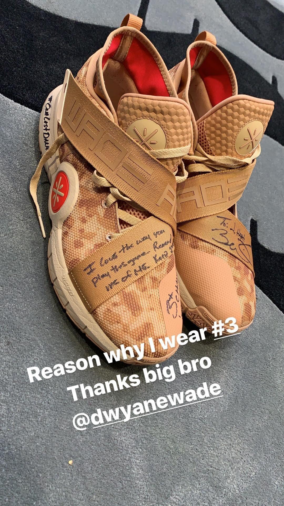 韦德将签名球鞋赠予哈特并附言:你让吾想首了本身