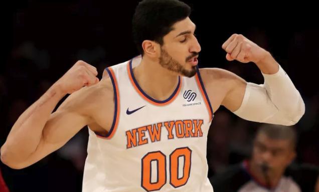 坎特:NBA球员来花园球馆比赛都专门着重自身现象