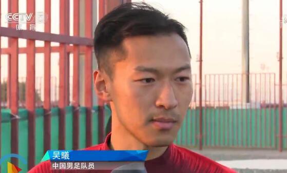 吴曦新年许愿:希望亚洲杯每场都赢,让球迷开心