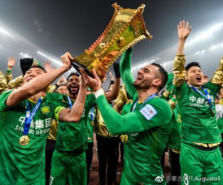 奥古斯托新年寄语:很荣幸能够帮助中国足球发展