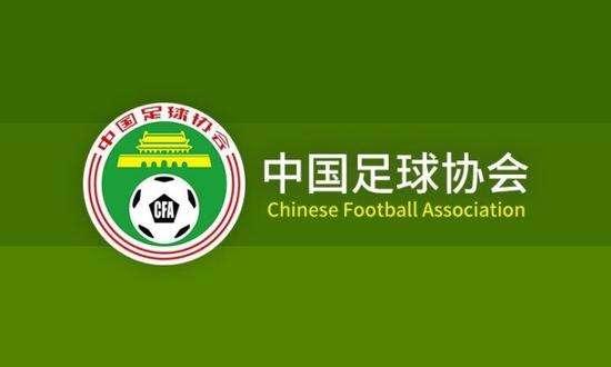足协公示:湖南湘涛、青岛黄海、四川隆发股权转让