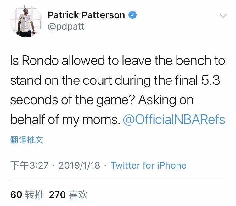 帕特森赛后质疑:隆多离开板凳席站在场内是规则允许的?
