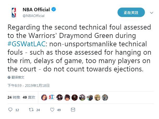 NBA官方解释格林第二个技犯:非违反体育精神的技犯