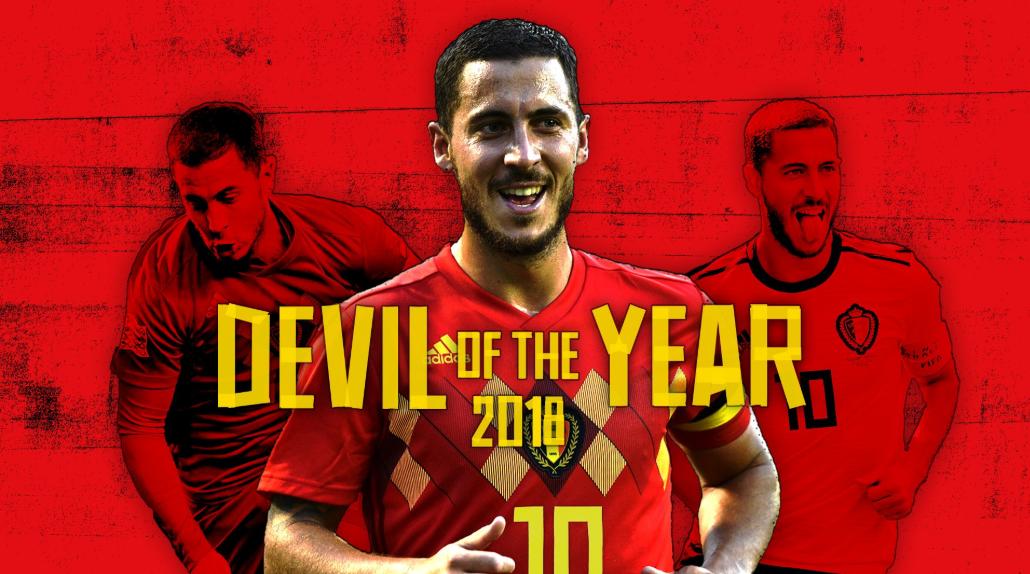 官方:阿扎尔当选2018年度比利时最佳球员