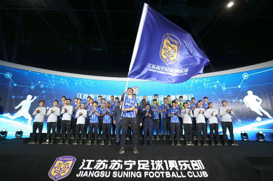 苏宁出征新赛季:加强青训体系建设,继续冲击亚冠