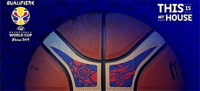 FIBA公布 2019男篮官方用球,