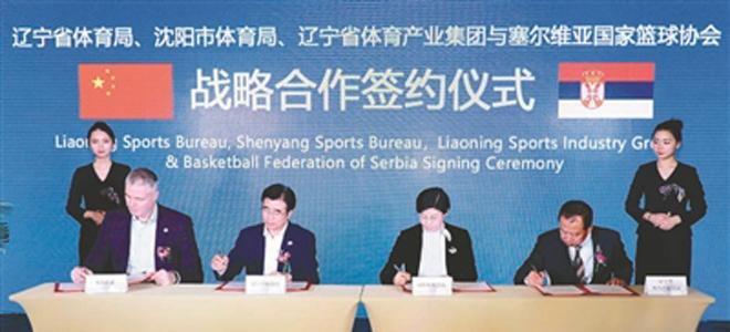 塞尔维亚篮协秘书长:中国队分组好,还有主场优势